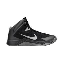 Nike Hyper Quickness Men's Basketball Shoe