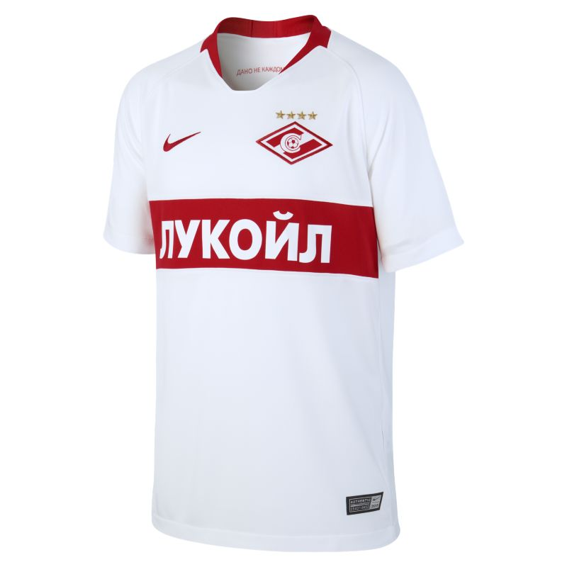 2018/19 FC Spartak Moscow Stadium Away Older Kids'Football Shirt - White