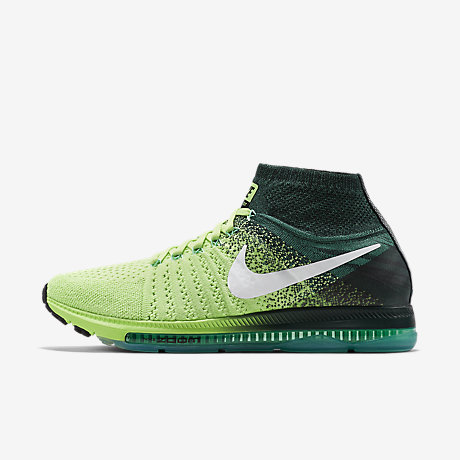 lowest price 79cc9 77531 ... nike zoom all out grå gul ...