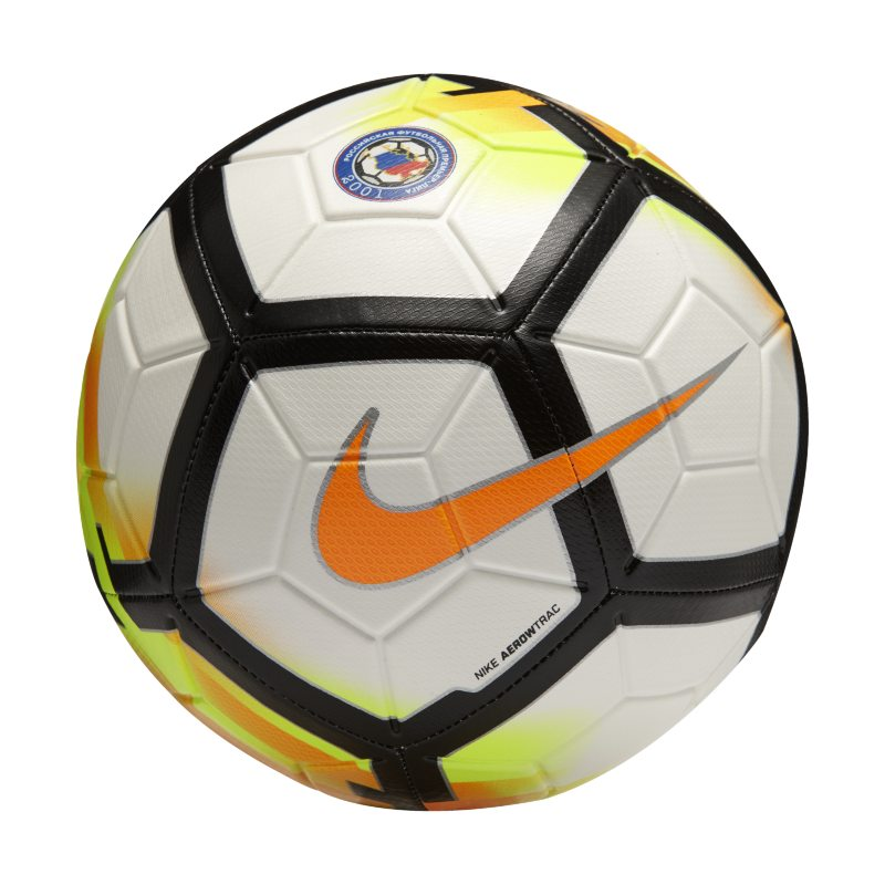 Nike Strike RPL Football - White