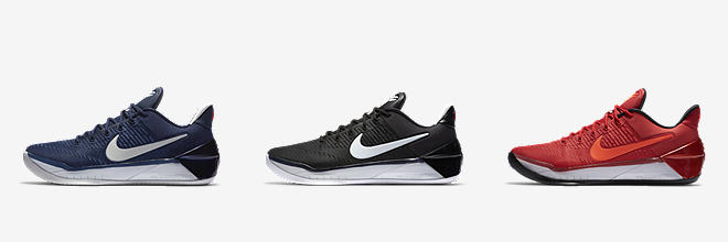 Nike Plus Basketball Schuhe