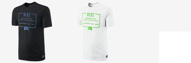 Nike Dri-FIT Lock Up