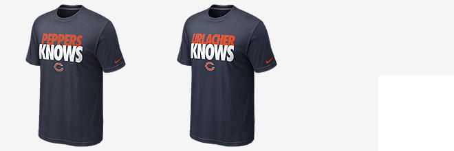 Nike Player Knows (NFL Bears / Julius Peppers)