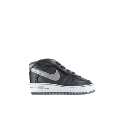 Nike Air Force 1 Infants' Gift Pack