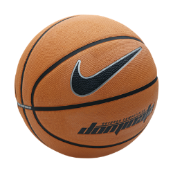 Nike Dominate Outdoor (Size 5) Kids' Basketball
