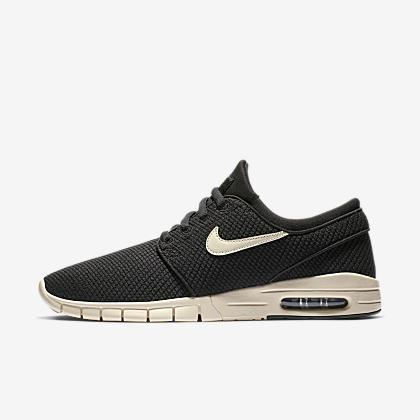 pretty nice d5971 b8817 Nike SB Stefan Janoski Max