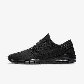 Nike SB Zoom Bruin NBA. Skate Shoe. R 1 1e79efaf3