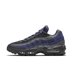 nike air max essential 95