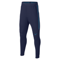 Футбольные брюки для школьников Nike Dry StrikeФутбольные брюки для школьников Nike Dry Strike обеспечивают комфорт и свободу движений на поле.<br>