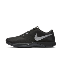 Мужские кроссовки для тренинга Nike FS Lite Trainer 4Мужские кроссовки для тренинга Nike FS Lite Trainer 4 с верхом из сетки с продуманным расположением накладок из синтетической кожи обеспечивают стабилизацию и адаптивную амортизацию без утяжеления, а их подошва из пеноматериала двойной плотности защищает от ударных нагрузок.<br>