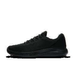 Мужские беговые кроссовки Nike LunarConvergeМужские беговые кроссовки Nike LunarConverge с бесшовными накладками и амортизирующей подошвой двойной плотности обеспечивают легкость и плавность движений стопы.<br>