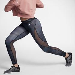 Женские тайтсы для тренинга Nike Pro HyperCool 71 смЖенские тайтсы Nike Pro HyperCool 71 см из эластичной ткани со вставками из дышащей сетки обеспечивают вентиляцию и комфорт во время тренировки.<br>