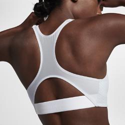 Спортивное бра Nike Fierce Zonal SupportСпортивное бра Nike Fierce Zonal Support из эластичных материалов обеспечивает компрессионную поддержку для комфорта и свободы движений во время тренировки.<br>