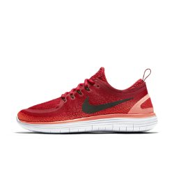Мужские беговые кроссовки Nike Free RN Distance 2Мужские беговые кроссовки Nike Free RN Distance 2 со сверхгибкой подметкой обеспечивают оптимальную поддержку и амортизацию для естественности движений на всей дистанции.  Естественная гибкость  Подметка с рисунком tri-star расширяется и сжимается, обеспечивая естественность движений стопы при каждом шаге.  Воздухопроницаемость и комфорт  Дышащая ткань в передней части стопы и внутренняя вставка обеспечивают охлаждение и комфорт.  Максимальная поддержка  Технология Flywire — это прочные и легкие нити, обеспечивающие поддержку и фиксацию в средней части стопы.<br>