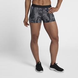 Женские шорты для тренинга Nike Pro HyperCool 7,5 смЖенские шорты для тренинга Nike Pro HyperCool 7,5 см из эластичной ткани со вставками из сетки обеспечивают вентиляцию и свободу движений во время тренировки.<br>