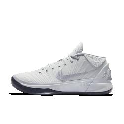 Баскетбольные кроссовки Kobe A.D.Баскетбольные кроссовки Kobe A.D. обеспечивают легкость, поддержку, мгновенную амортизацию и превосходное сцепление во время тренировок и игр, помогая раскрыть твой потенциал.  Легкость и поддержка  Легкая, но прочная многослойная сетка обеспечивает поддержку. Прочные и легкие нити Flywire обеспечивают поддержку и фиксацию при рывках и скоростных прорывах.  Мгновенная амортизация  Пеноматериал Lunarlon по всей длине обеспечивает мягкость и комфорт, а вставка Nike Zoom Air в области пятки создает амортизацию, смягчая ударные нагрузки при приземлении.  Превосходное сцепление  Рисунок резиновой подметки усиливает сцепление, позволяя двигаться быстро в любом направлении.<br>