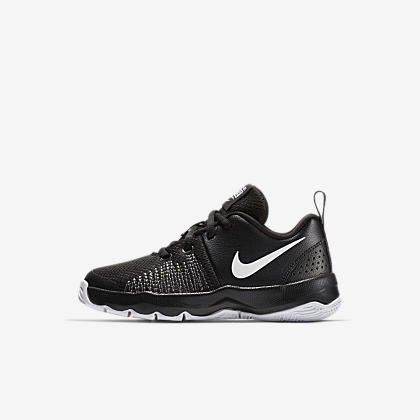 hot sale online 4e180 ee4e8 Nike Team Hustle Quick
