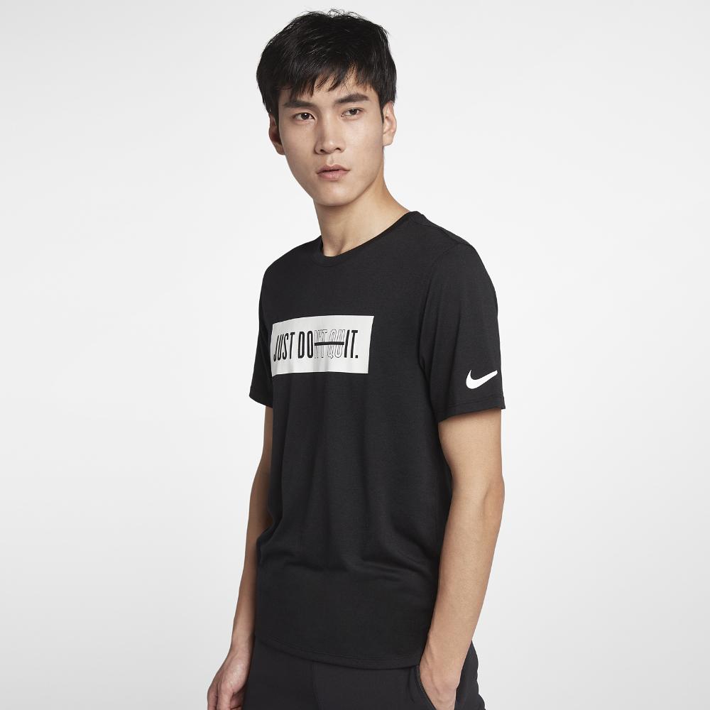 セール!<ナイキ(NIKE)公式ストア> ナイキ Dri-FIT 'Just Don't Quit' メンズ トレーニング Tシャツ 923543-010 ブラック ★30日間返品無料 / Nike+メンバー送料無料