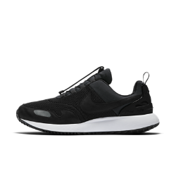 Nike Air Pegasus AT Premium Men's Shoe