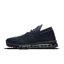 Мужские кроссовки Nike Air Max FlairМужские кроссовки Nike Air Max Flair с комфортным плотно прилегающим верхом и вставкой Max Air во всю длину стопы обеспечивают традиционную легкость и амортизацию.<br>