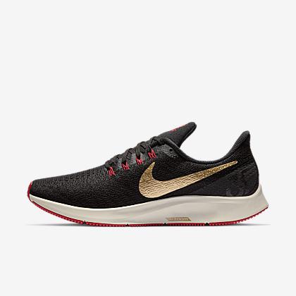 9d5fd7079a59 Nike Zoom Pegasus Turbo Men s Running Shoe. Nike.com
