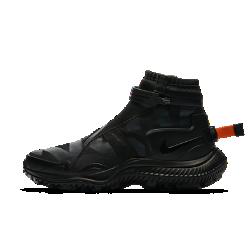 Nike Gaiter Men's Boot