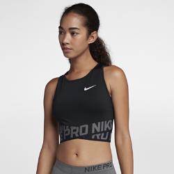 Женская майка для тренинга Nike Pro CroppedЖенская майка для тренинга Nike Pro Cropped из влагоотводящей ткани с укороченным кроем обеспечивает комфорт во время тренировок.<br>