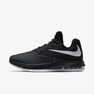 nike airmax 2018 schoenen