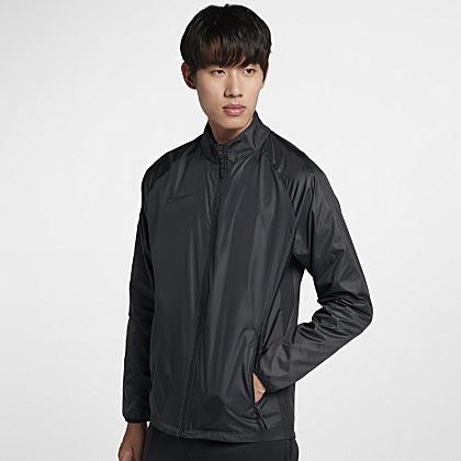 Nike x Patta Coach Jacket
