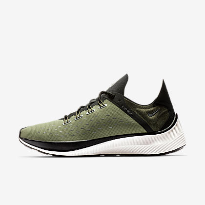 on sale 86b36 12773 Nike EXP-X14 Men s Shoe. Nike.com