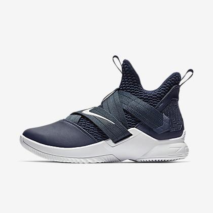 53794f1ff07 LeBron Soldier 12 SFG Basketball Shoe. Nike.com