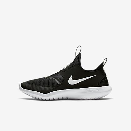 Chaussure de running Nike Joyride Dual Run pour Enfant plus âgé ...