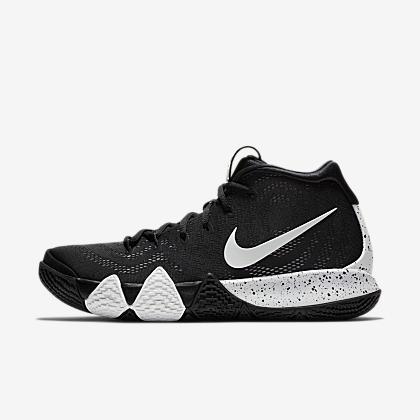0cebe846924c PG 2.5 Basketball Shoe. Nike.com