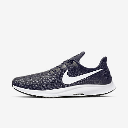 best loved 9dd48 d13e8 Nike Air Zoom Pegasus 35 FlyEase