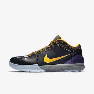 fed1ee98 Nike Zoom KD12. Zapatillas de baloncesto. 150 €. 2 Colores.