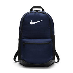 <ナイキ(NIKE)公式ストア>ナイキ ブラジリア トレーニングバックパック (ミディアム) BA5329-410 ブルー 30日間返品無料 / Nike+メンバー送料無料画像