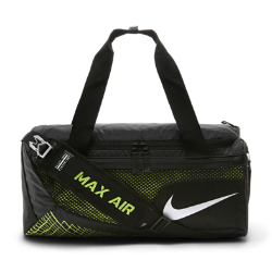 Nike Vapor Max Air (Small) Training Duffel Bag