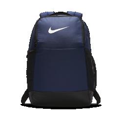 ナイキ ブラジリア トレーニングバックパック (ミディアム) BA5954-410 ブルーの画像