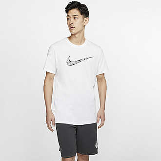 d70338f7 Men's T-Shirt. $40 Member Access. 3 Colors. Nike Sportswear N7