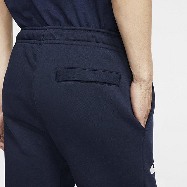 pantalon nike x stranger things