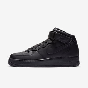 the nike air force 1 mid 07 legendary style refined storage