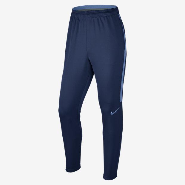 Low Resolution Nike Dry Strike 男子足球防风长裤