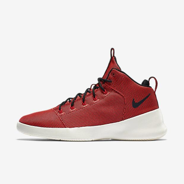 Low Resolution Nike Hyperfr3sh 男子运动鞋