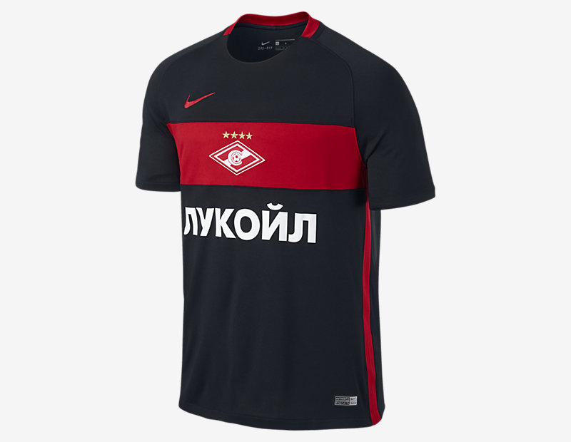 2016/17 Spartak Moscow Stadium Home/Away