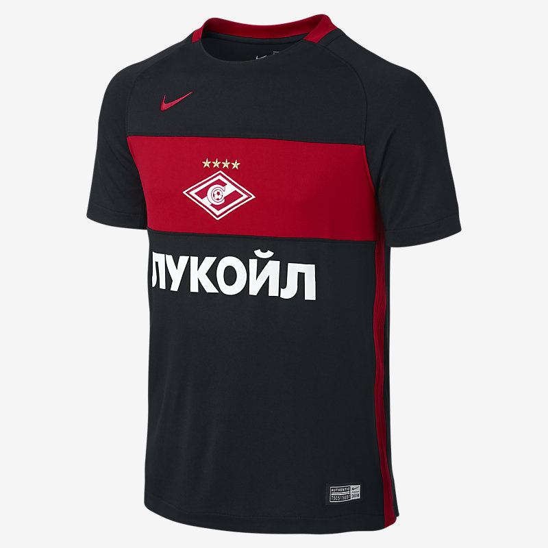 2016/17 Spartak Moscow Stadium Home