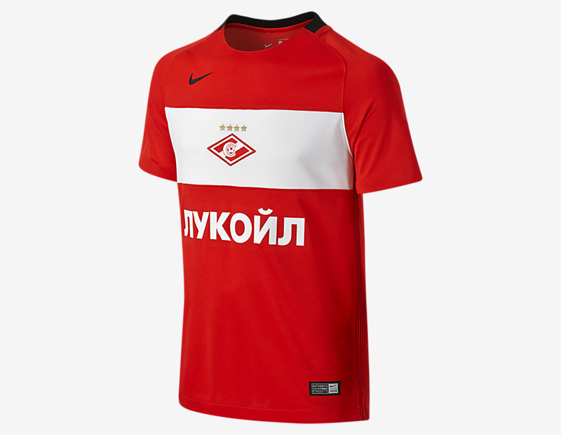2016/17 Spartak Moscow Stadium Home