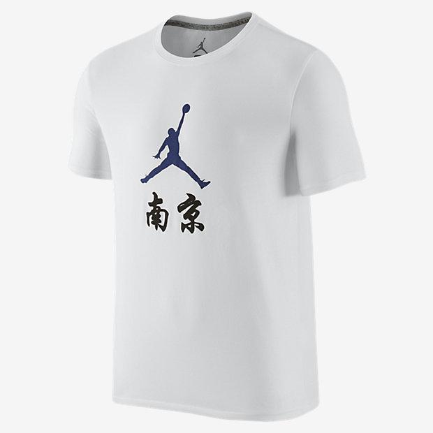 Low Resolution Jordan City(南京)男子针织衫