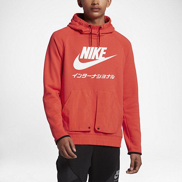Low Resolution Nike International 男子连帽衫
