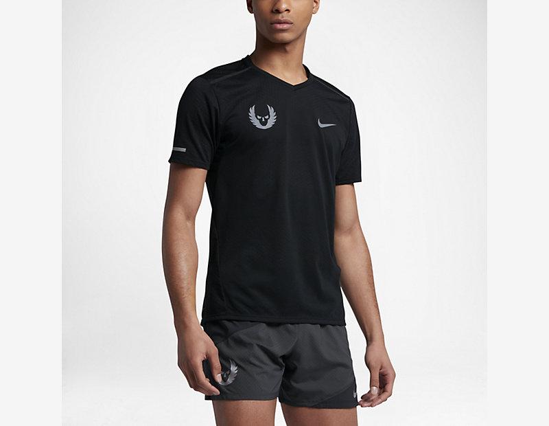 Nike Tailwind 'Oregon Project'