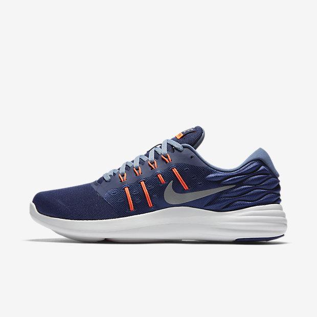 Low Resolution Nike LunarStelos 男子跑步鞋